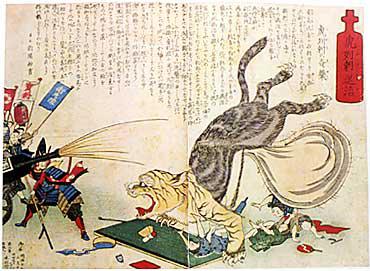「虎列刺(コレラ)退治(虎列刺の奇薬)」(1886年、木村竹堂画)。1877年にコレラが大流行した時の様子を描いた絵。虎頭、狼身、狸の睾丸をそなえ、石炭酸を掛けてもたじろかない怪獣をコレラの病原菌に例えている。『錦絵 医学民俗志』より