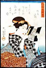 「縞揃女弁慶」(天保15年)。伊勢暦をを見る女性が描かれた浮世絵。<写真・資料提供:岡田芳朗氏>