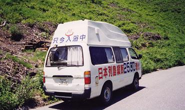 キャンピングカーで回った『日本列島縦断2500湯』の旅<写真提供:松田忠徳氏>