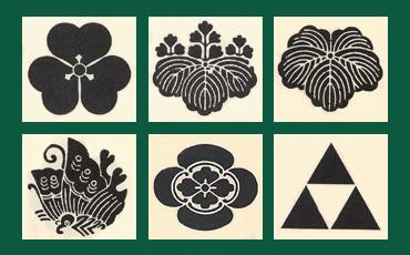 丹羽氏いわく、「家紋は絵に描いた苗字」。苗字ほどではないが、バラエティーに富み、デザイン的にも美しい家紋。上段左より片喰(かたばみ)紋の代表:片喰、桐紋の代表:五三桐、蔦紋の代表:蔦、下段左より蝶紋の代表:揚羽蝶、木瓜(もっこう)紋の代表:木瓜、鱗紋の代表:三つ鱗