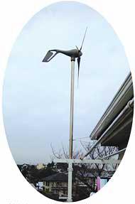 野村先生のご自宅ベランダに設置している「ミリー」と名付けられた小型の風車〈写真提供:野村卓史氏〉