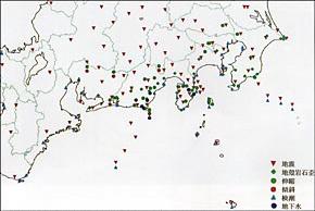 東海地域等における地震常時監視網(1997年3月)<br>東海地域における大規模地震直前の前兆現象をとらえるため、各地の観測データをとる。(写真提供:気象庁)