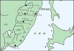 ロシア沿海州、ウデヘ族主要居住地