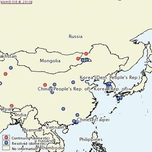 2010年6月現在までの口蹄疫発生箇所(青印:発生した場所、赤印:現在でも発生している場所)、アジア地域は多くの場所で発生が認められる〈資料提供:白井淳資氏〉