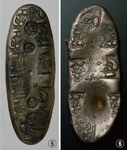 江戸時代の銀貨で、写真�が「宝永四ツ宝丁銀」、�が「人参代往古銀」 <写真提供:日本銀行金融研究所貨幣博物館>