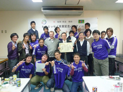 エッセイコンテスト入賞記念として学生が開催してくれたパーティーの様子<写真提供:福岡俊道氏>