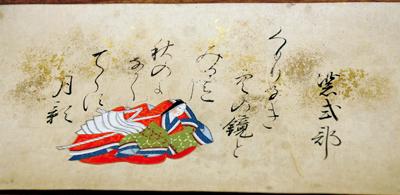 日本初の女性絵本作家「居初つな」が制作したとされる「奈良絵本・絵巻」(写真左上)。幅10cm程度の小さな絵巻で、紫式部などが描かれている(写真下)。絵本は、「鉢かづき」という物語。人物が愛らしい表情をしている(写真右上)<資料提供:石川透氏>