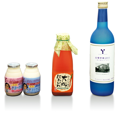 先生が開発した商品。右から海洋酵母ワイン、「大塚にんじんジュース」、「大豆で作った飲むヨーグルト」